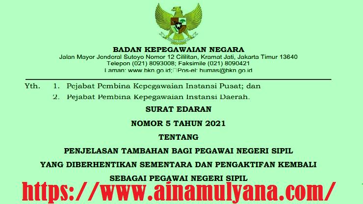 Surat Edaran (SE) BKN Nomor 5 Tahun 2021
