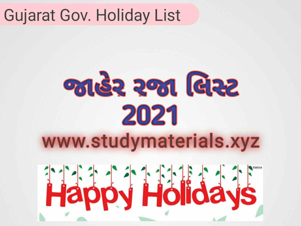 Public Holiday List 2021 gujarati
