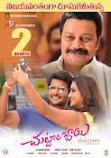 Chuttalabbayi 2nd Week Posters-thumbnail-5