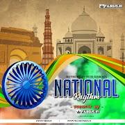 NATIONAL RHYTHM - INDEPENDECE DAY SPECIAL ALBUM 2020