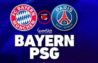 ملخص أهداف مباراة باريس سان جيرمان وبايرن ميونخ بث مباشر اليوم دوري الأبطا