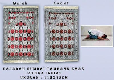 Jual Busana Muslim Sajadah Rumbai Gold - 12338