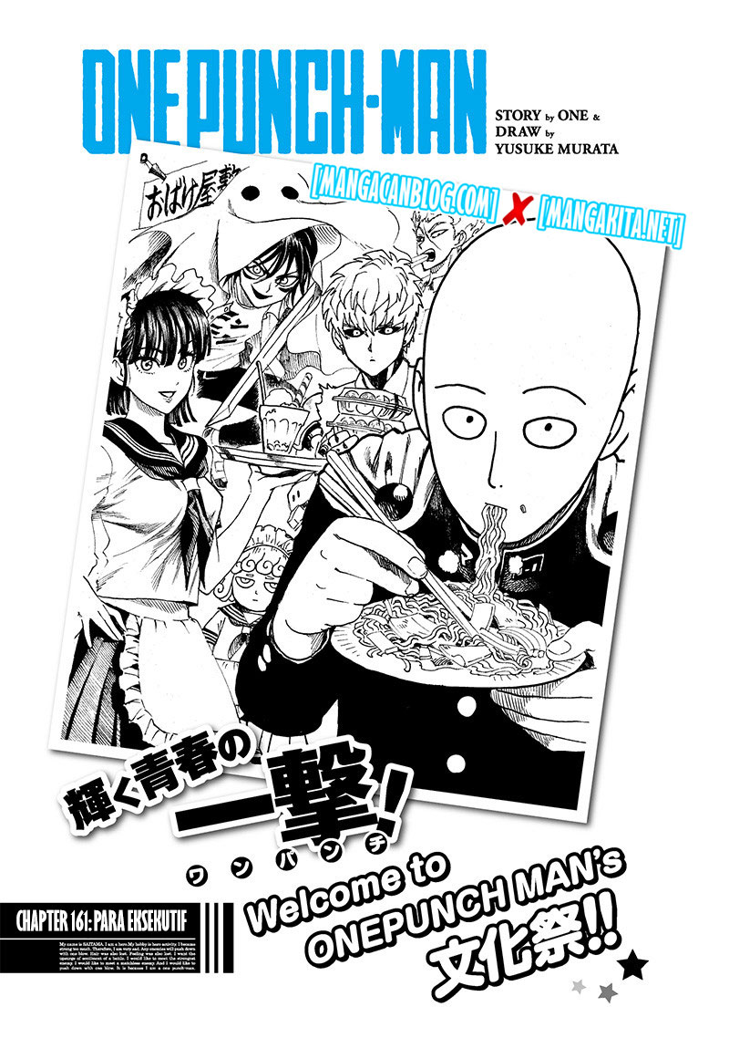 Onepunch-Man: Chapter 164 - Page 2