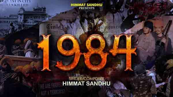 himmat sandhu 1984