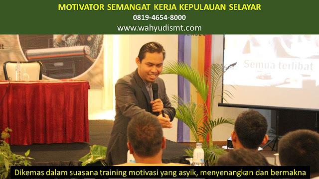 MOTIVATOR SEMANGAT KERJA KEPULAUAN SELAYAR, modul pelatihan mengenai MOTIVATOR SEMANGAT KERJA KEPULAUAN SELAYAR, tujuan MOTIVATOR SEMANGAT KERJA KEPULAUAN SELAYAR, judul MOTIVATOR SEMANGAT KERJA KEPULAUAN SELAYAR, judul training untuk karyawan KEPULAUAN SELAYAR, training motivasi mahasiswa KEPULAUAN SELAYAR, silabus training, modul pelatihan motivasi kerja pdf KEPULAUAN SELAYAR, motivasi kinerja karyawan KEPULAUAN SELAYAR, judul motivasi terbaik KEPULAUAN SELAYAR, contoh tema seminar motivasi KEPULAUAN SELAYAR, tema training motivasi pelajar KEPULAUAN SELAYAR, tema training motivasi mahasiswa KEPULAUAN SELAYAR, materi training motivasi untuk siswa ppt KEPULAUAN SELAYAR, contoh judul pelatihan, tema seminar motivasi untuk mahasiswa KEPULAUAN SELAYAR, materi motivasi sukses KEPULAUAN SELAYAR, silabus training KEPULAUAN SELAYAR, motivasi kinerja karyawan KEPULAUAN SELAYAR, bahan motivasi karyawan KEPULAUAN SELAYAR, motivasi kinerja karyawan KEPULAUAN SELAYAR, motivasi kerja karyawan KEPULAUAN SELAYAR, cara memberi motivasi karyawan dalam bisnis internasional KEPULAUAN SELAYAR, cara dan upaya meningkatkan motivasi kerja karyawan KEPULAUAN SELAYAR, judul KEPULAUAN SELAYAR, training motivasi KEPULAUAN SELAYAR, kelas motivasi KEPULAUAN SELAYAR