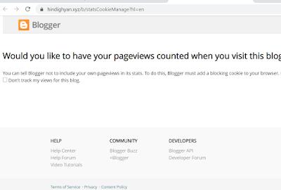 ब्लॉगर में अपने page view disable कैसे करे