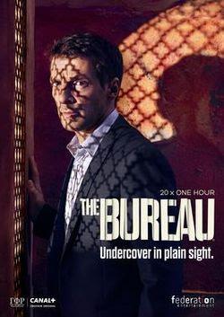 Film Alert 101: On Television - Mark Pierce discovers human frailty