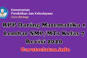 RPP Daring Matematika 1 Lembar SMP/MTs Kelas 7 Revisi 2020