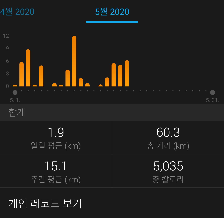 Screenshot_20200519-130309%257E01.png