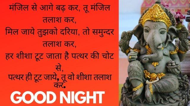 Motivation-In-Hindi
