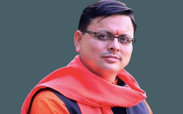 मुख्यमंत्री महालक्ष्मी योजना | Uttarakhand News