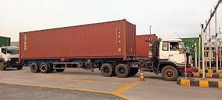 Gate Out Gudang Pemeriksaan Barang Jalur Merah Impor NPCT 1 Pelabuhan Tanjung Priok