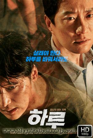 A Day [1080p] [Latino-Coreano] [MEGA]