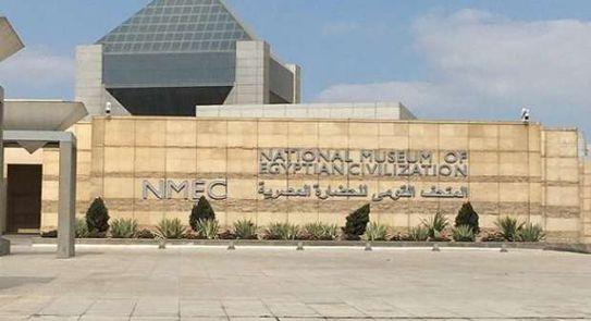 رقم عنوان فروع متحف الحضارة بالفسطاط 2021