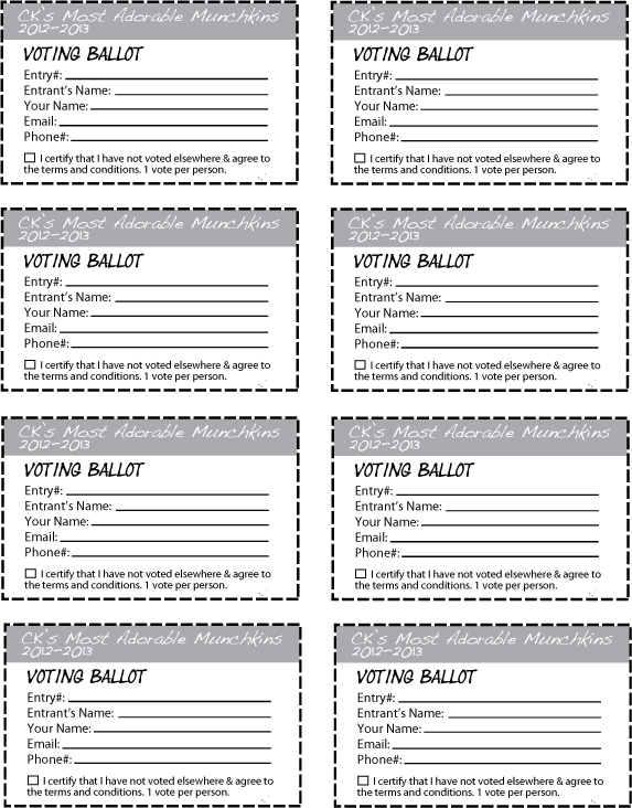 enter to win form template