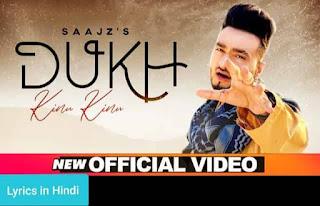 दुःख किनु किनु Dukh Kinu Kinu Lyrics in Hindi | Saajz
