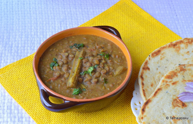 Whole Masoor Dal Sabji