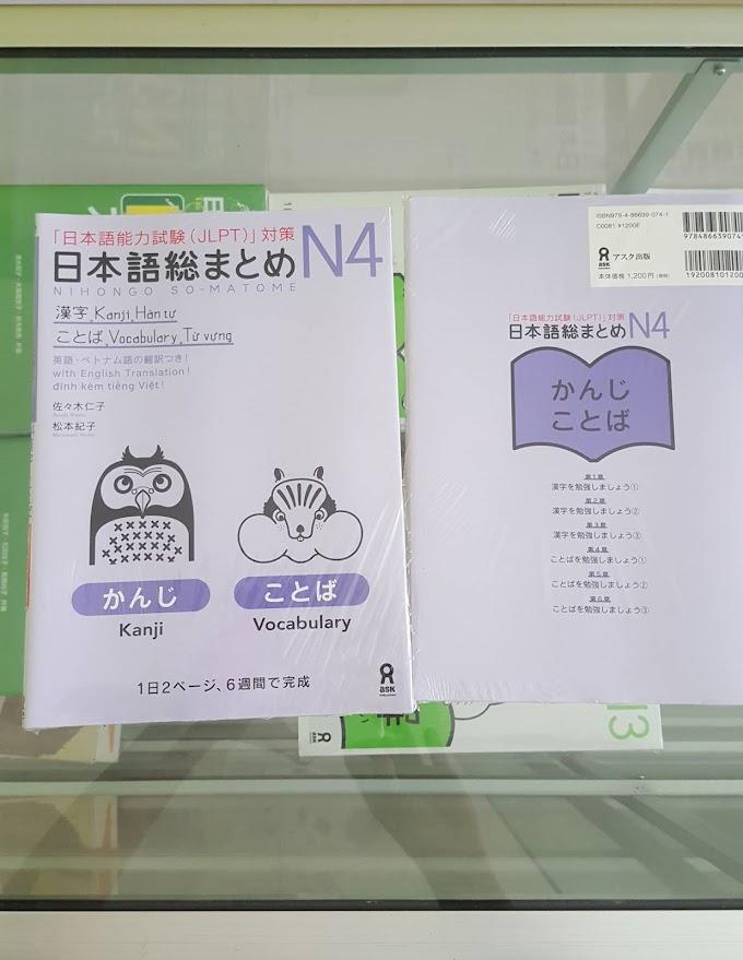 Nihongo Somatome N4 Goi+Kanji