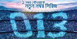new sim gp free mb offer,gp sim internet offer 2019,gp sim mb offer,gp new sim internet offer,grameenphone new offer 2018,gp new sim internet offer 2019,bd new gp sim offer,gp new mb offer 2019,gp new sim mb offer 2019,new sim gp mb offer,how to grameenphone new sim offer,how to grameenphone new sim best offer