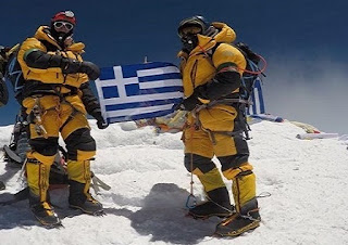 Mount Everest The Greek Expedition 2017