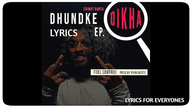 Feel (Outro) Lyrics