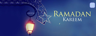 فاضل علي رمضان