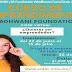 Invita SIDE al curso virtual para emprendimiento de negocios