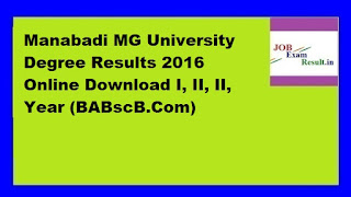 Manabadi MG University Degree Results 2016 Online Download I, II, II, Year (BABscB.Com)