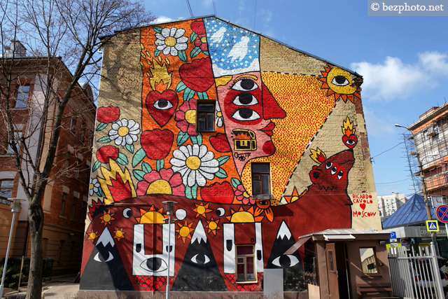 ricardo cavolo streetart