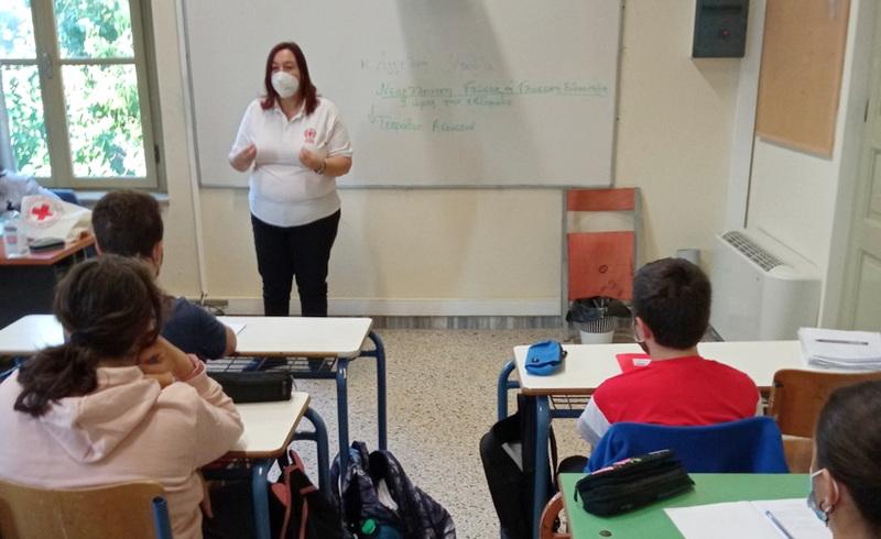 Δράση του Ελληνικού Ερυθρού Σταυρού στο Μουσικό Σχολείο Αλεξανδρούπολης