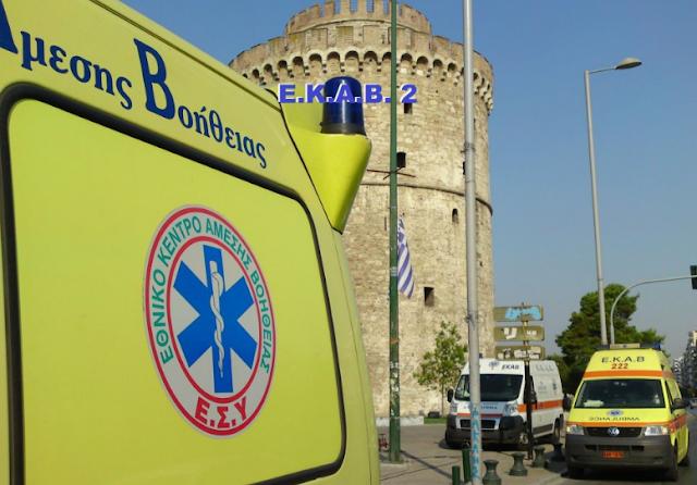 Ανακοινώσεων συνέχεια κατά εργαζόμενου, από το σωματείο εργαζομένων του ΕΚΑΒ Θεσσαλονίκης.