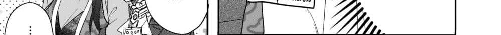 อ่านการ์ตูน Skill Daidokoro Shoukan wa Sugoi! Isekai de Gohan Tsukutte Point Tamemasu ตอนที่ 8 หน้าที่ 84