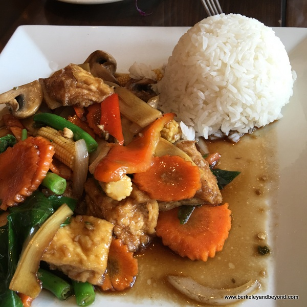 pad kra praow (spicy basil with chili and garlic) at Arunee Thai in Jackson Heights, Queens, NYC