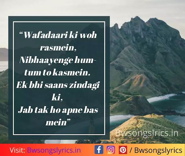 best bollywood hindi song lyrics quotes for motivation
