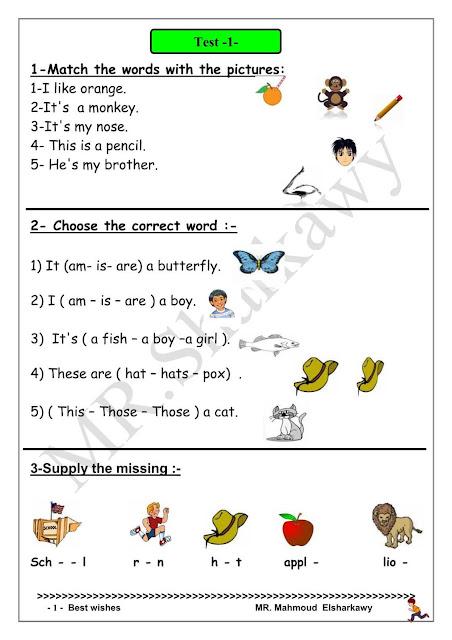 امتحانات انجليزي للصف الثاني الابتدائي لتدريب طفلك علي امتحان الميد تيرم