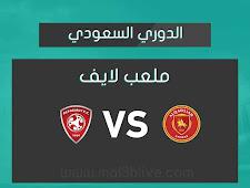 نتيجة مباراة القادسية والفيصلي اليوم الموافق 2021/04/29 في الدوري السعودي