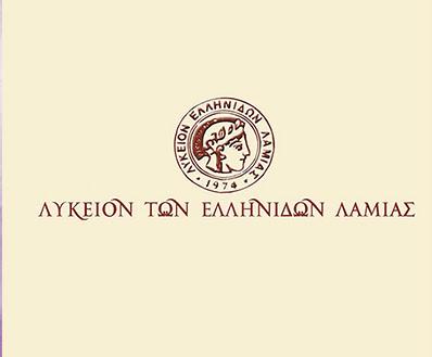 Θλίψη για το Λύκειο των Ελληνίδων Λαμίας