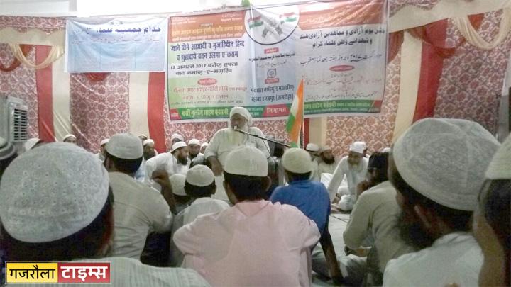 muslim_amroha_rajabpur