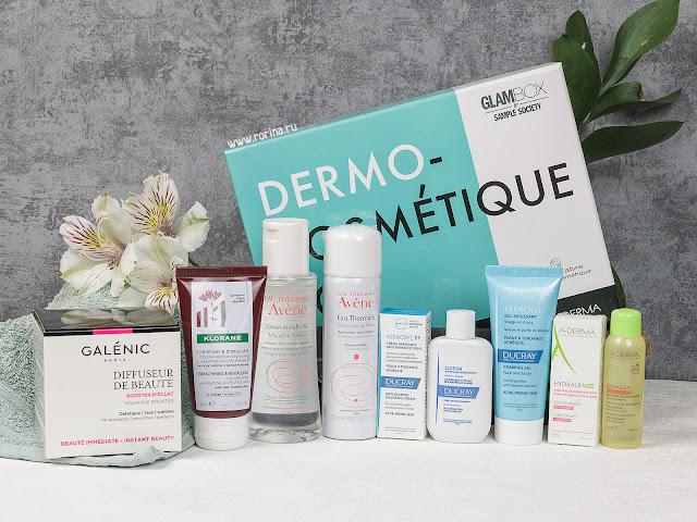 GlamBox Dermo Cosmetique Box 2021: отзывы с фото