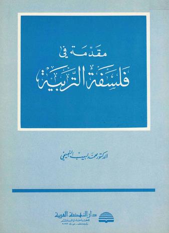 موقع جديد الكتب pdf