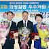 이길숙·안성환 시의원, 중부권 의장協 최우수 의원 선정