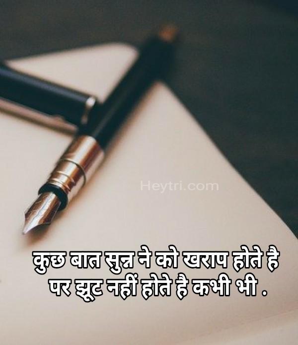 TOP ATTITUDE STATUS-SHAYARI for Whatsapp,Facebook.