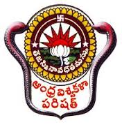 Andhra University Results 2017