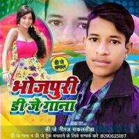 Nachlu Toh Bachlu Kaise (Ritesh Pandey) Dj Neeraj sakaldiha Song