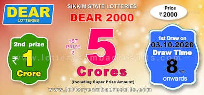 Lottery Sambad 03-10-2020 Sikkim Dear 2000 Lottery Results 8 PM