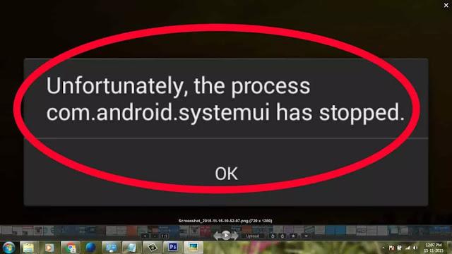 حل مشكلة تم ايقاف العملية com.android.systemui