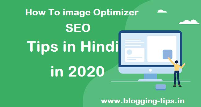 image optimizer for SEO Hindi