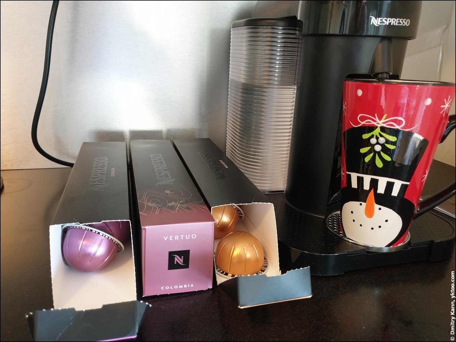 Nespresso Vertuo cups.