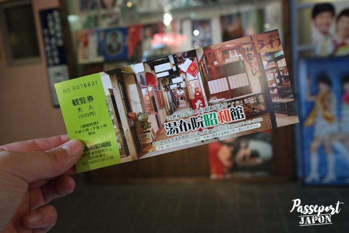 Billet d'entrée, musée Showakan, Yufuin