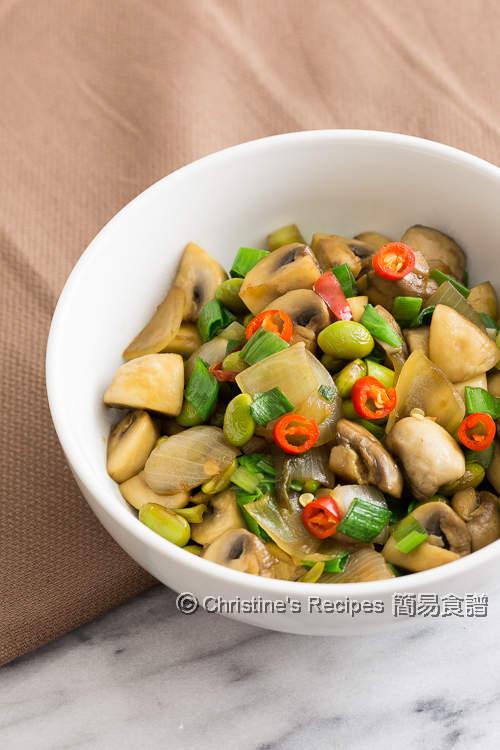 清炒蘑菇枝豆 Mushroom Stir Fry with Edamame Beans03